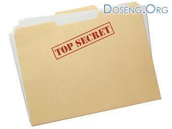 В лондонском поезде в один день найдены два пакета с секретными документами