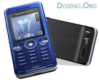 Sony Ericsson готовит анонс первого телефона серии Snapshot - модели S302