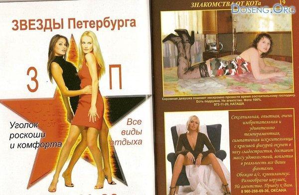 фильм шлюшка 2008 скачать торрент - фото 9