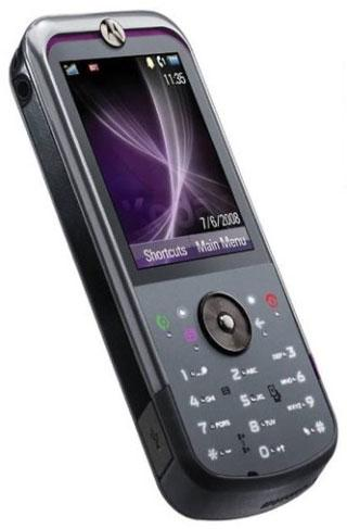 MOTOZINE ZN5 - новый 5-Мп камерофон от Motorola