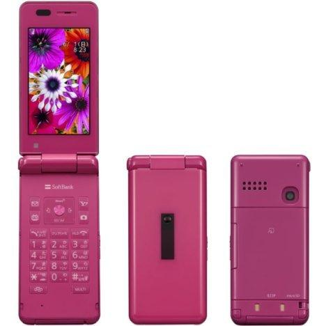 Panasonic Tropical 823P Waterproof Phone