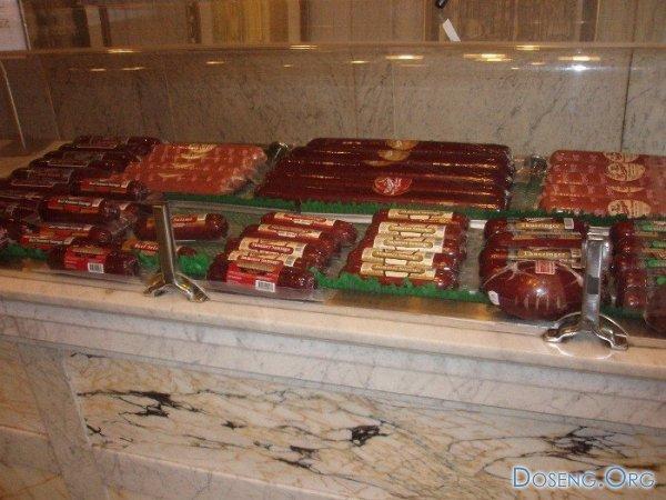 Такая колбаса выглядет очень аппетитной (5 фото)