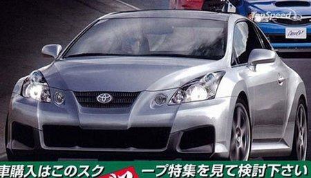 Предварительный эскиз нового заднеприводного купе от Toyota