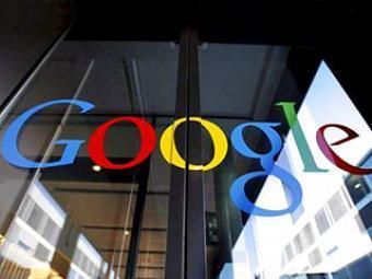Google обязали раскрыть данные о 100 млн пользователях