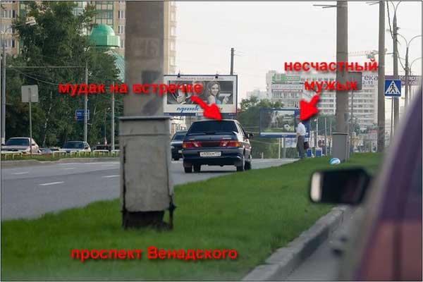 В России законов НЕТ! (6 фото)