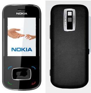 Двойной слайдер Nokia 8208