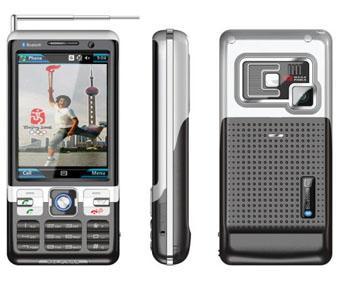 Китайский вариант Sony Ericsson C702