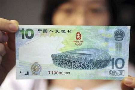 Олимпийские банкноты в 10 юаней
