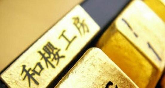 Золотая клавиатура (7 фото)