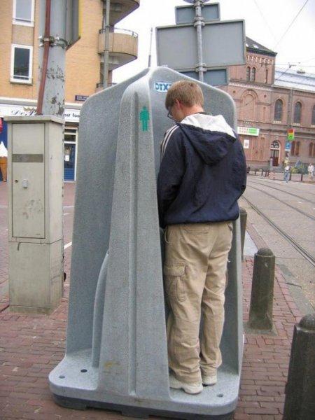 Крео туалеты в Голландии