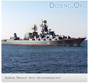 К границе с Грузией подошли корабли России