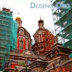 Историческая Москва теряет своё лицо...