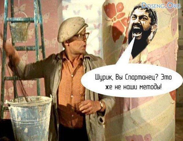 Если бы в советских фильмах снимались звезды Голливуда