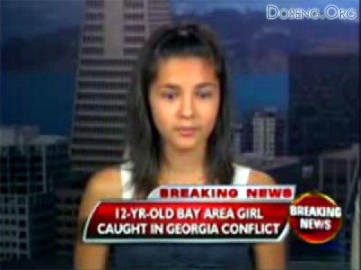 12-летняя девочка рассказала США о войне она в прямом эфире