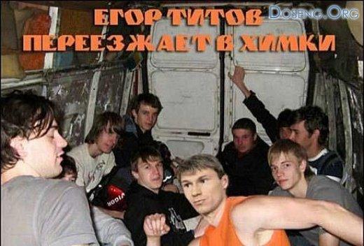 Егор Титов теперь играет за Химки