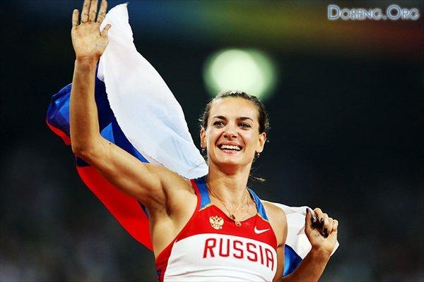 Российская прыгунья Елена Исинбаева установила новый мировой рекорд на Олим ...