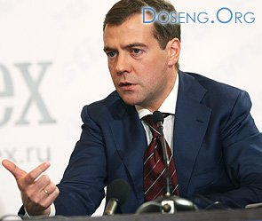 Медведев назвал ООН условия России