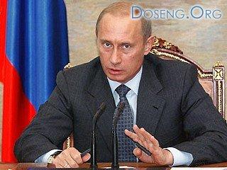Путин признает границы Украины. Крым - территория не спорная