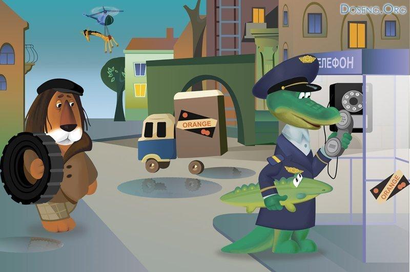 Смешная картинка про школу с персонажами мультфильма, именам