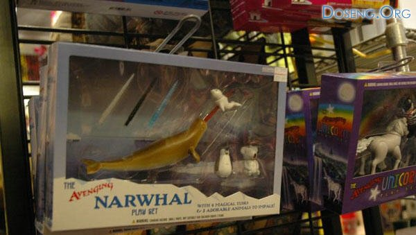 Одна из самых странных игрушек