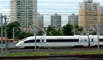 В Китае создадут самый скоростной поезд в мире