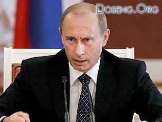 Путина признали самым влиятельным человеком мира