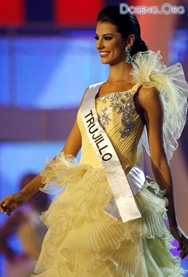 Конкурс красоты «Мисс Венесуэла-2008» в Каракасе