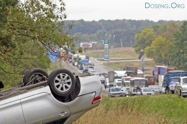 Война на дороге