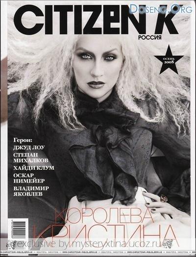 Кристина Агилера (Christina Aguilera) в русском Citizen K