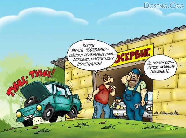 Подборка карикатур
