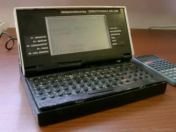 Компьютер калькулятор