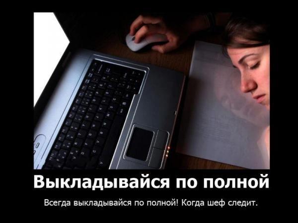 Работа в интернет магазине вакансии