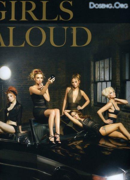 Фотокалендарь группы Girls Aloud на 2009 год