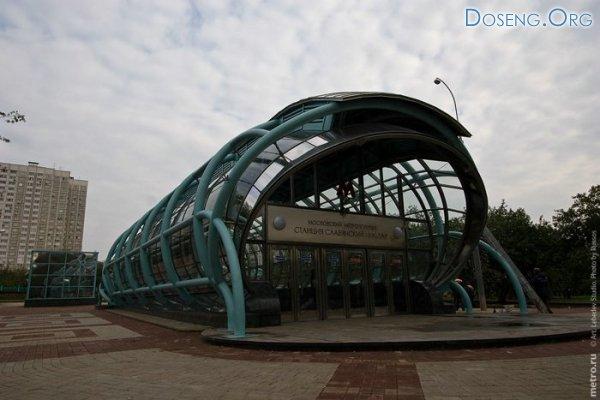 Славянский бульвар - новая станция метро в Москве
