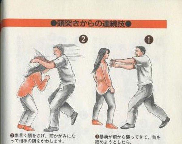 Самооборона японских женщин (7 фото)