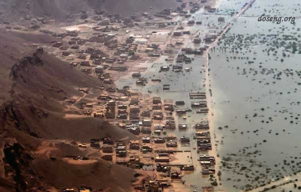 Йемен накрыло (22 фото)