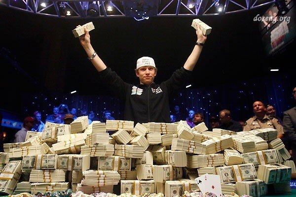 Как выиграть деньги в покер (11 фото)