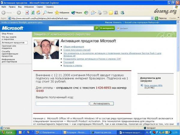 �������� � Internet Explorer