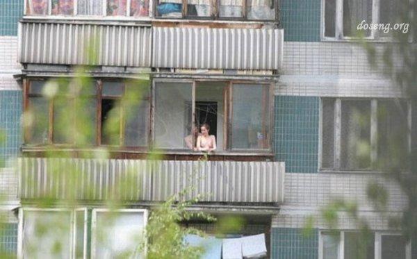 Соседи...