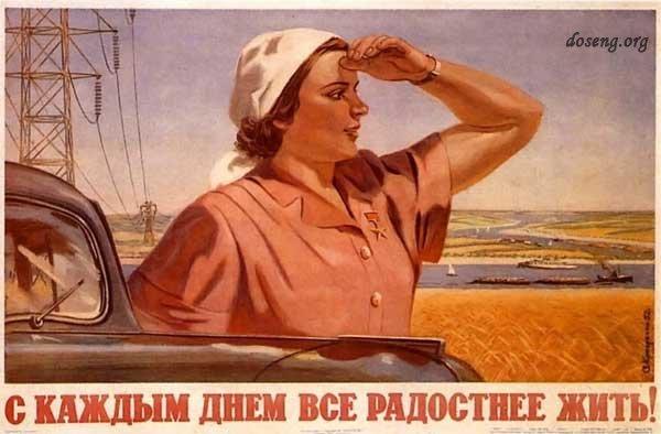 «Песни Из Фильма На Байкал.» / 2016