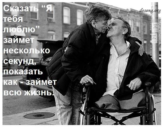 Ключевые теги фото картинки любовь