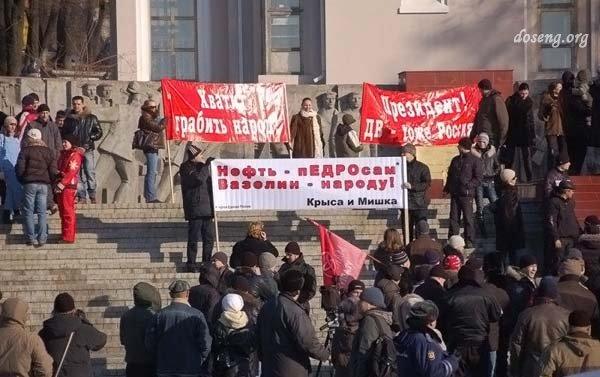 Бунт против повышения пошлин (40 фото)