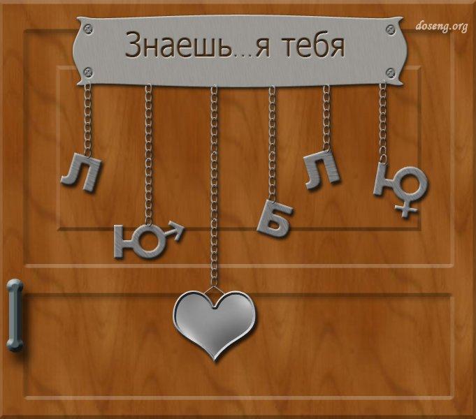 Романтические про любовь красивые