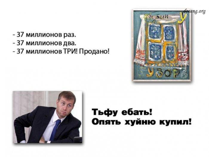 ГПУ показала часовню Пшонки и запретила носить прокурорам подарки - Цензор.НЕТ 2984