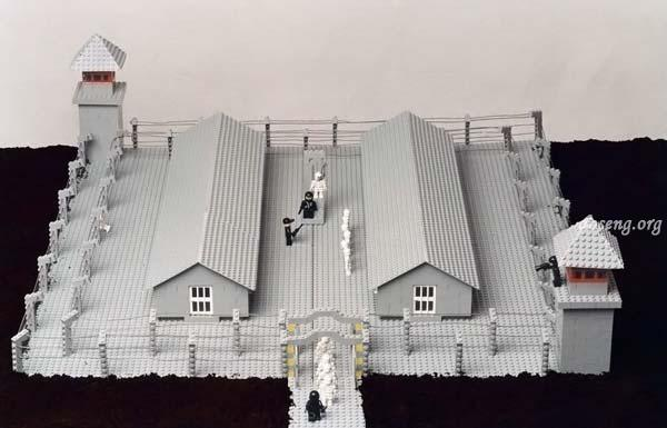 Набор Lego -