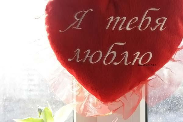 День всех влюбленных (13 фото)