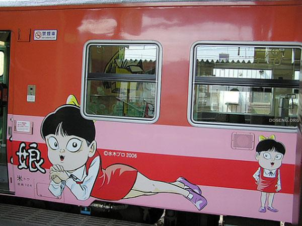Раскраска японских поездов (14 фото)