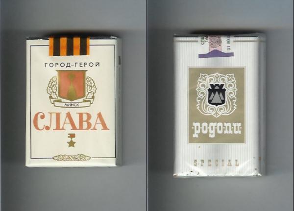Сигареты из прошлого (38 фото)