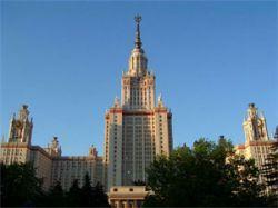 МГУ примет почти 4 тысячи студентов на бюджетные места
