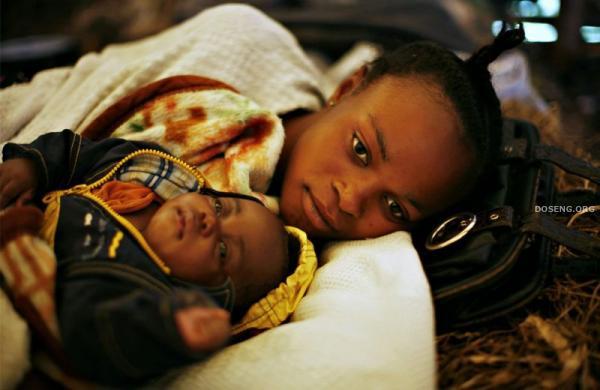 Портретные фотографии из Конго (38 фото)